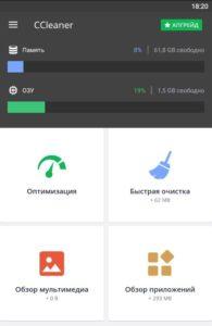 Українська на Андроїді